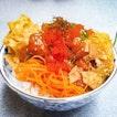 Salmon Yusheng Rice Bowl ($20)