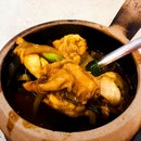 Claypot Frog Meat in Scallion Ginger Sauce ($18.90)