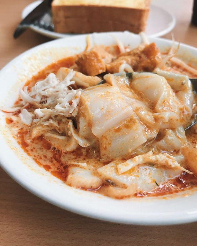 Didn't know you could have laksa w Chee cheong fun!?
