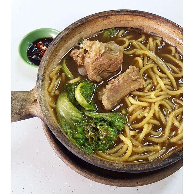 Today's Lunch; Herbal Claypot Ba Kut Teh Noodles ($4).