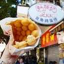 Probably the most famous and yummy egg waffles; Wonderful snack to munch on while walking down the busy street of Hongkong!