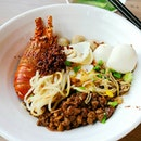 Mini Lobster Combo Chilli Ban Mee ($10.90); Since CNY is coming soon, I decide to reward myself with some Ho-Liao!