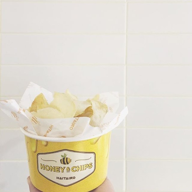 ; weakness  Ultra thin slices of potato chips seasoned with honey butter.