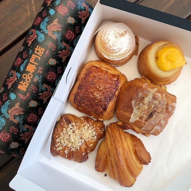 Mochi Croissants