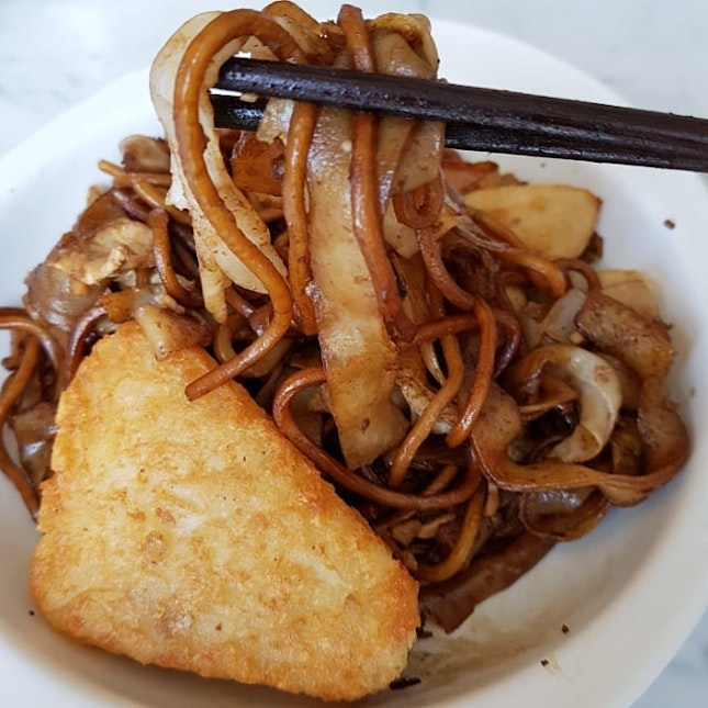 Mom cooked my favourite fried black kway teow noodles for lunch.