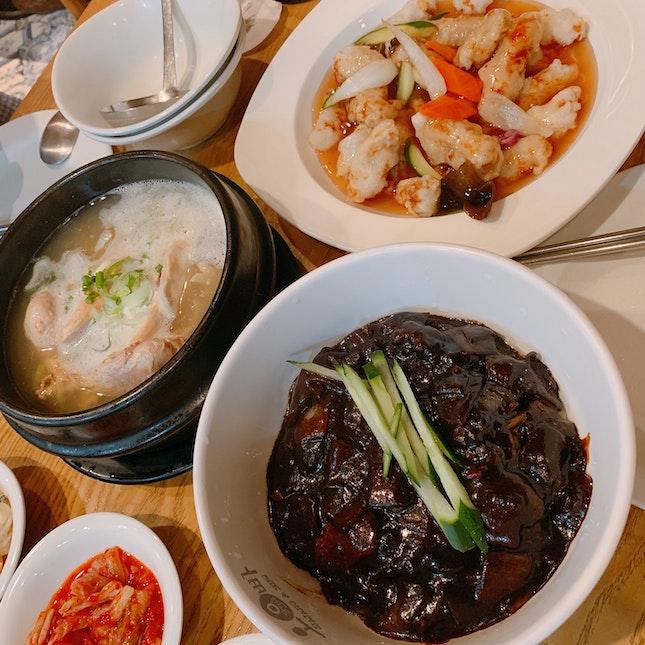 The jjajang-mian is Nice