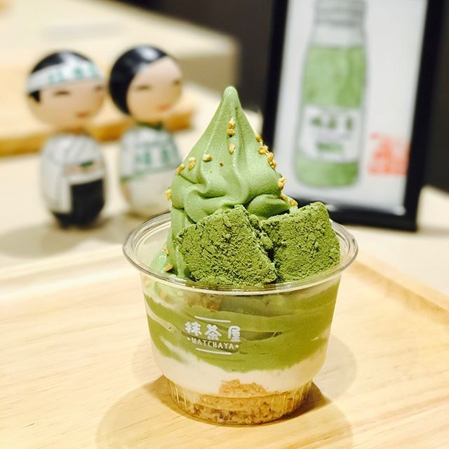 Genmaicha parfait [$8.90] A seasonal special that's only available till 3rd sept, genmaicha is also the mystery flavour available at the Icon Village outlet.