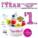 [jelly星期六] Happy 1st Anniversary @yogurtlandsingapore It's FROZEN YOGURT Partytime!!