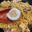 Fuzhou Fishball