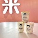 Purple Rice Yogurt Drink