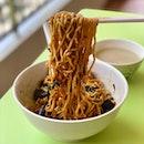 Chilli Ban Mian