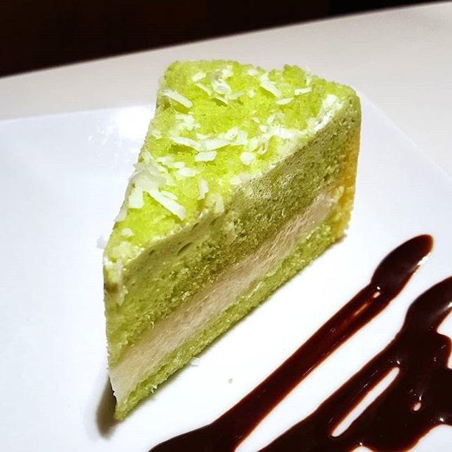 Kueh or Cake?