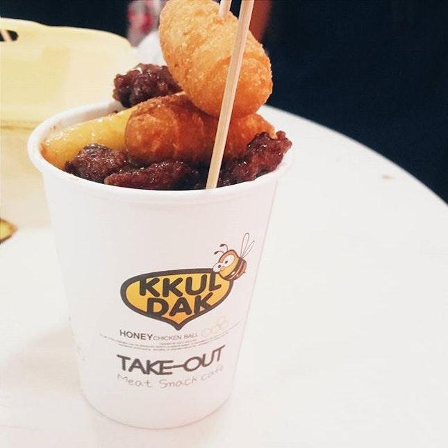 꿀닭 @ Plaza Singapura 💙 #burpple