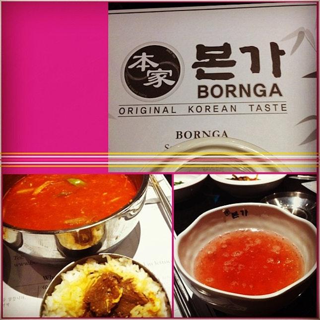 Today's #lunch of #korean food at #Bornga , Vivo City.