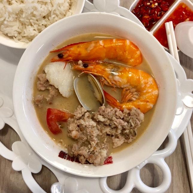 Dory Seafood Soup & Rice