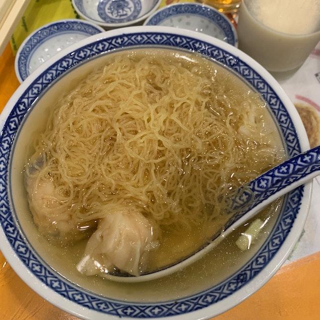 Wonton And Dumpling Noodle Soup