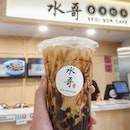 A somewhat-hidden cafe in town where you can get decent Tiger Sugar Bubble Milk Tea ($2.80) to satisfy your cravings.