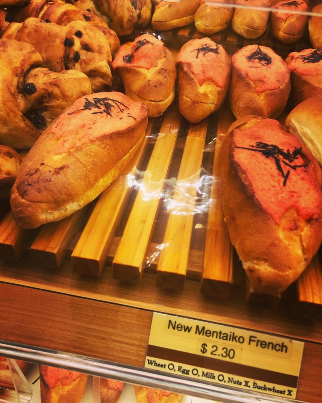 Mentaiko Baguette Love For Only $2.30