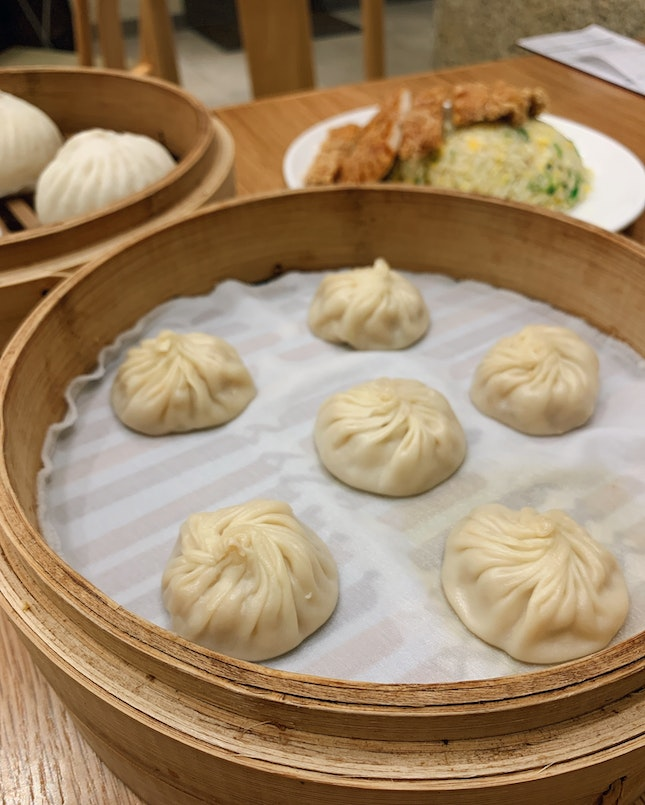 Chicken Xiao Long Bao (RM17)