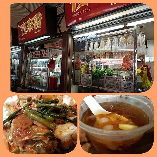 2 best stalls side by side since 1939 #cutterfishkangkong and #chengtng full of ingredients  #sgfood #sgfoodies #yummy #sg #burpple #burpplesg #snacks #dessert #instafood #justeatlah #foodlover