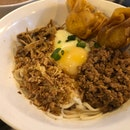 KL Traditional Chili Ban Mee (Simpang Bedok)