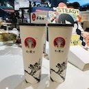 China-inspired Drinks