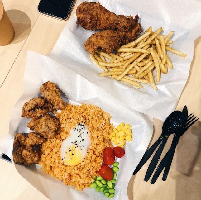 Thigh & Drum // Signature Chicken Rice
