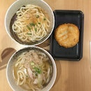 Beef udon & Scallop cake udon