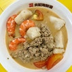 SK Seafood Soup ($8.00) | A very overrated dish...