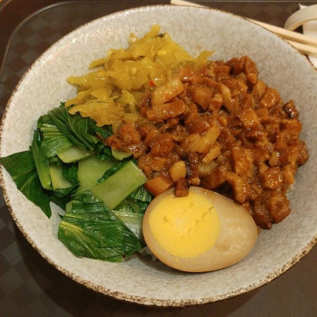 Braised Pork Rice [$5]