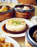 Yi Dian Xin Hong Kong Dim Sum (Upper Serangoon Road)