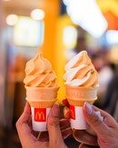 McDonald's (Bedok Reservoir Park)