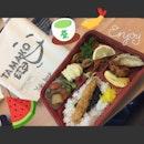 Yakiniku Beef Bento Set ($13.20)