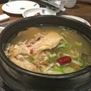 Ginseng Chicken Soup ($25)