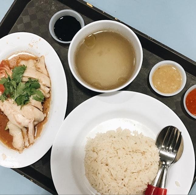 Chicken Rice ($3.50)