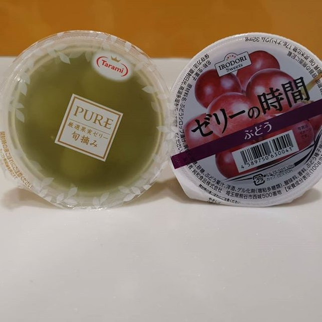 Don don donki which jelly is the best ?
