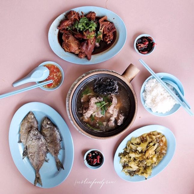 Claypot Bak Kut Teh ($12)