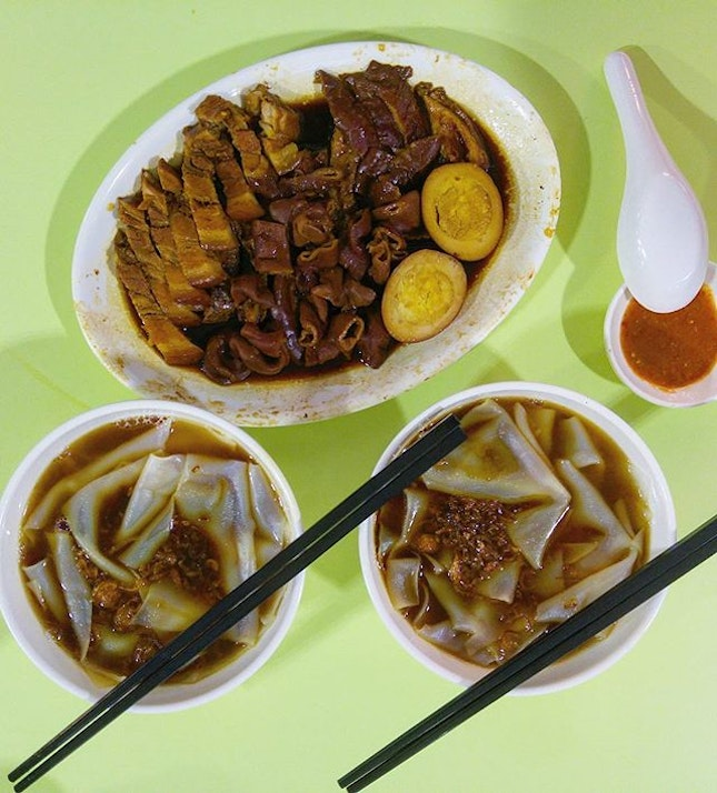 Anyone craving for Kway Chap?