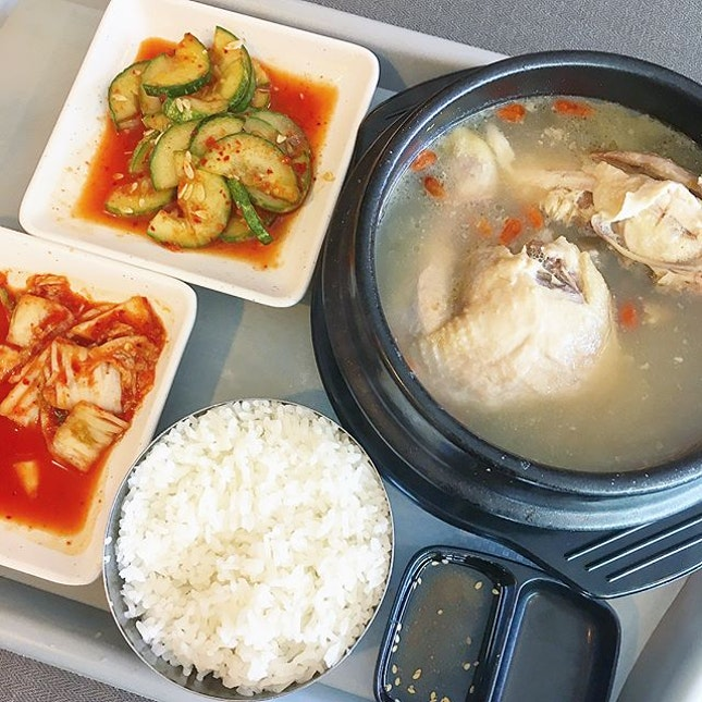 ☔️Good weather for warm ginseng chicken soup 😋 $9.50 (additional $1.7 for a bowl of rice wtf) from Korean restaurant in nex foodcourt