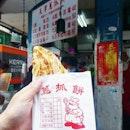 天津葱抓饼