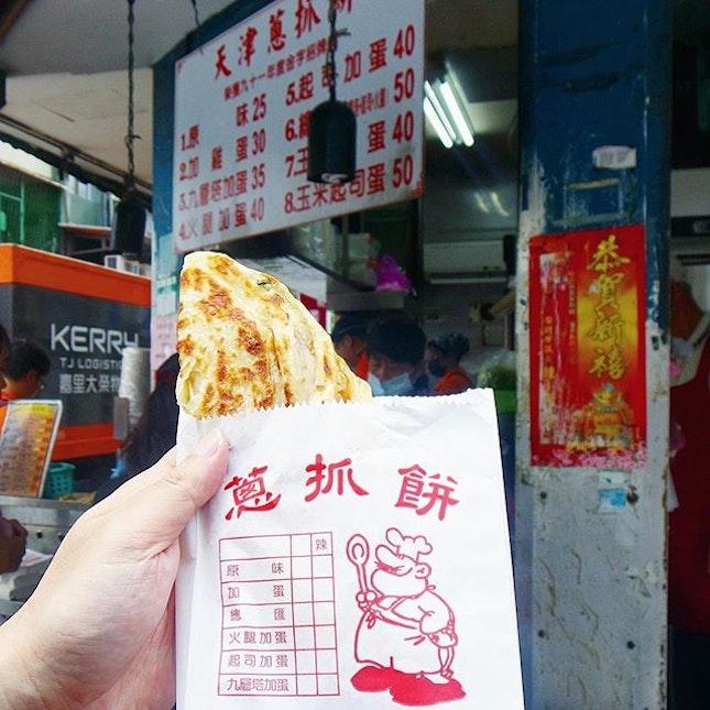 [Taiwan, Taipei🇹🇼] Scallion pancake from the famous food street yongkang street.