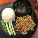 Basil Thai Kitchen (Kallang Wave Mall)