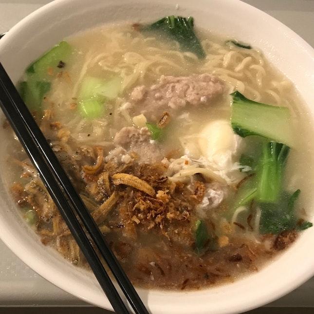 Huge Bowl Of Steaming Noodles