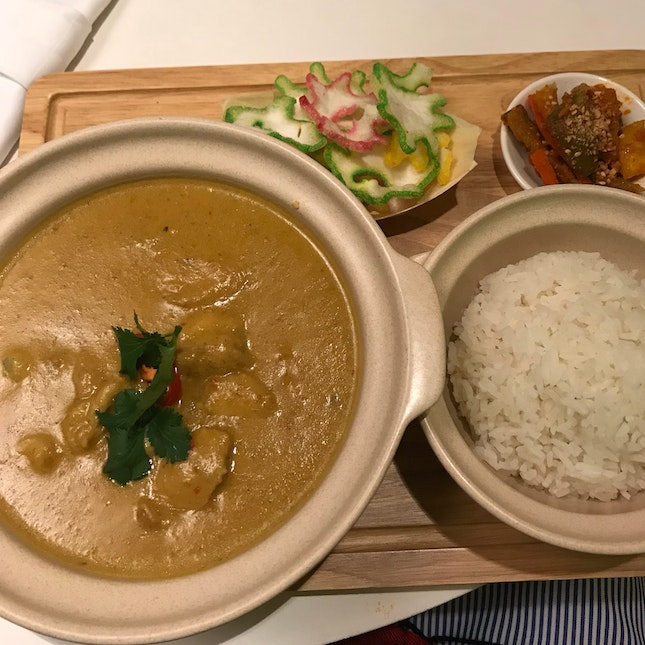 Thick Spicy Curry