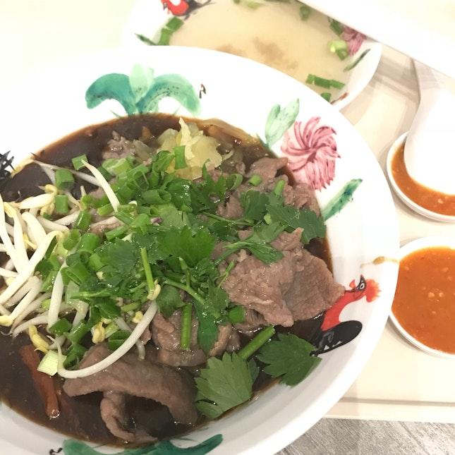 Beef Noodles Dry