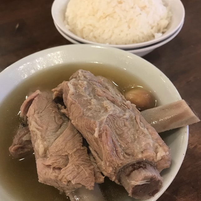Pork Ribs Soup ($7)