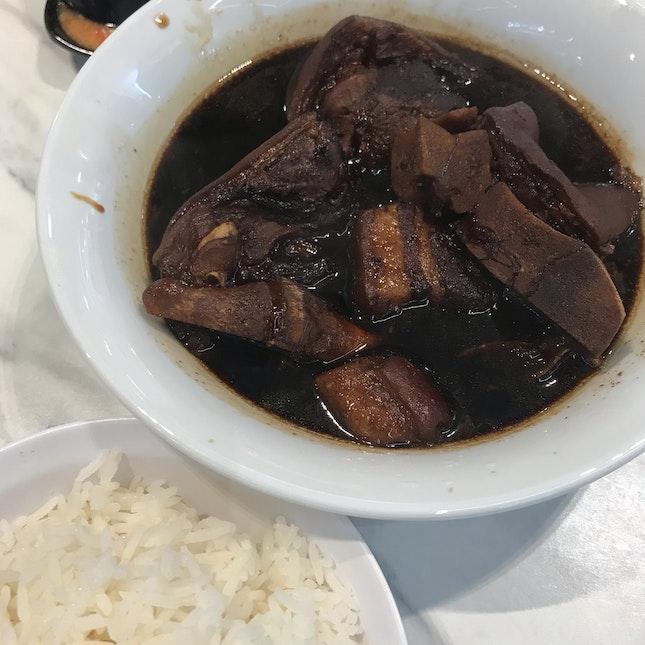 Vinegar Pork With Rice ($8.50)
