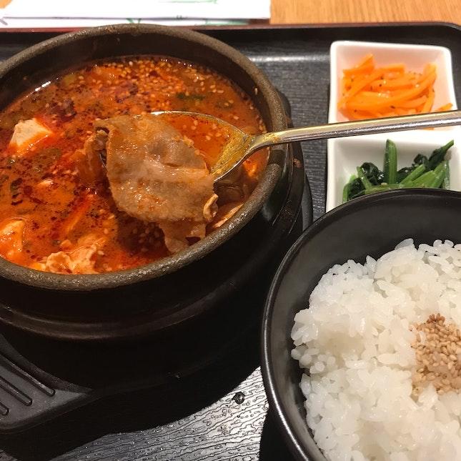 Kurobuta Stew