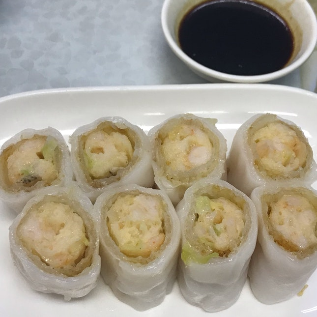 Thick Rice Roll W/Deep Fried Shrimp Rolls ($6.80)