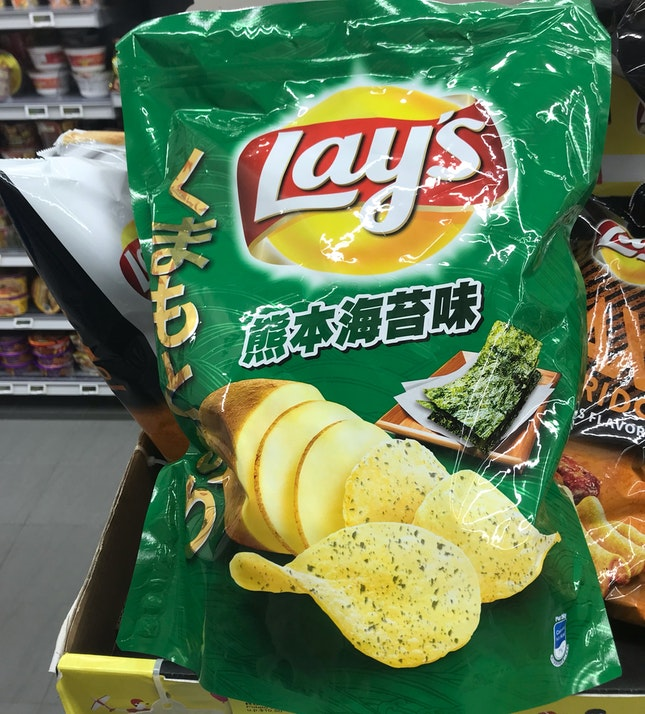 Seaweed Potato Chips ($7.95)